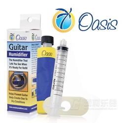 Oasis Guitar Humidifier OH1